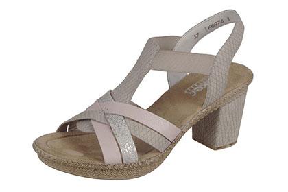 Trendige Sandaletten von Rieker zu gewinnen